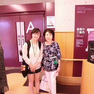 Alice (left) with her roommate at an Esperanto congress in Japan.